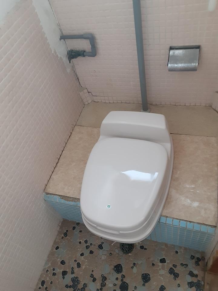 松山荘 8号室のトイレ
