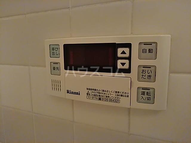 ハイメゾン橋本六 303号室の設備