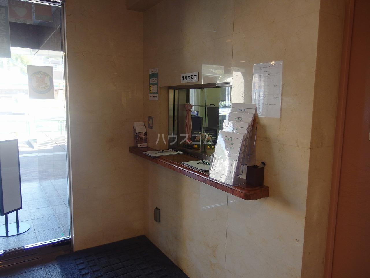 多摩南平パークスクエア 1103号室のその他