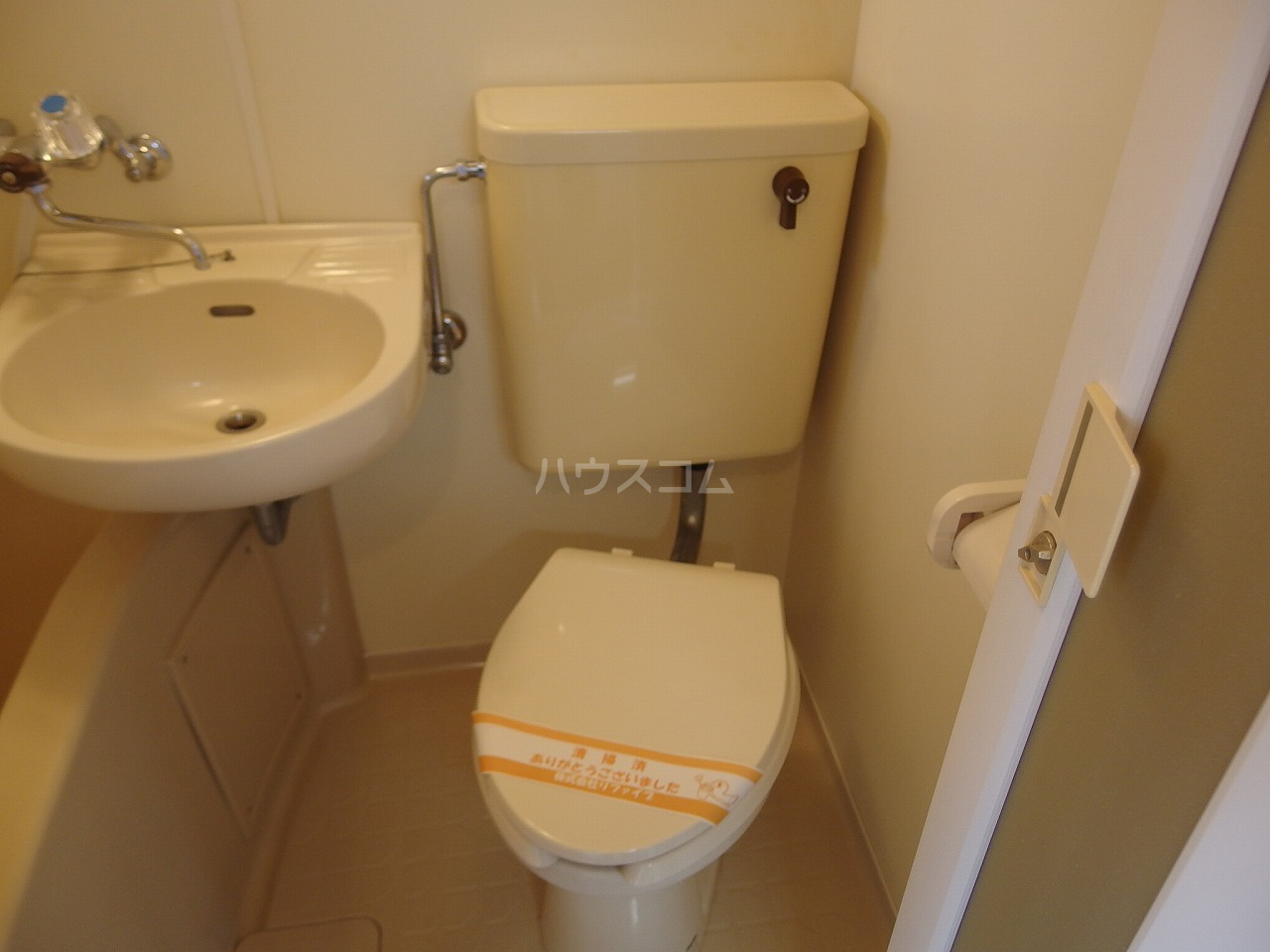 クロノス日野南 105号室のトイレ