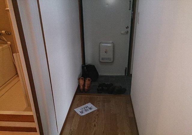 ルベルアジュ 203号室の玄関