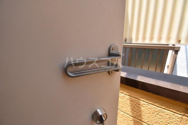 グランモア若葉 101号室のセキュリティ