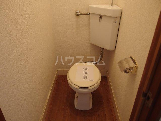 若菜荘 102号室のトイレ