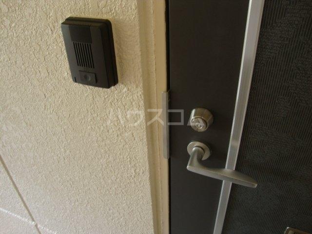 ルミナス押沢台 203号室のセキュリティ