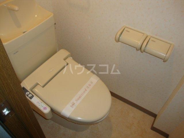 ルミナス押沢台 203号室のトイレ