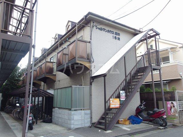 シャルマンハウス石田1号館外観写真
