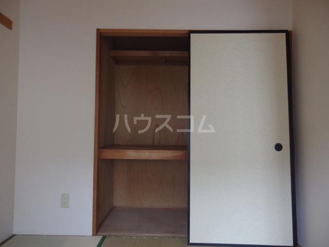 メゾンブランシュ 202号室の収納