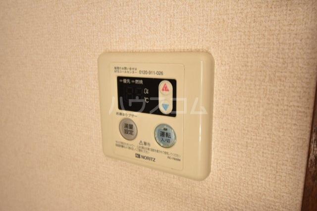 グランモア若葉 205号室の設備