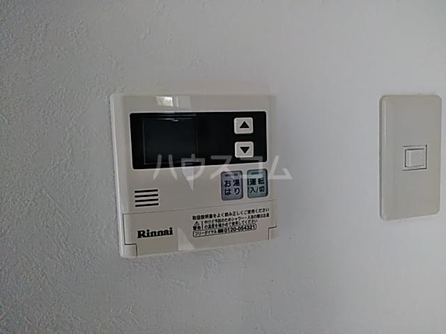 カステルセゾン 205号室の設備