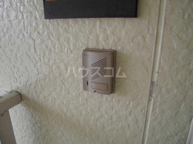 サンステアイナガキ 201号室のセキュリティ
