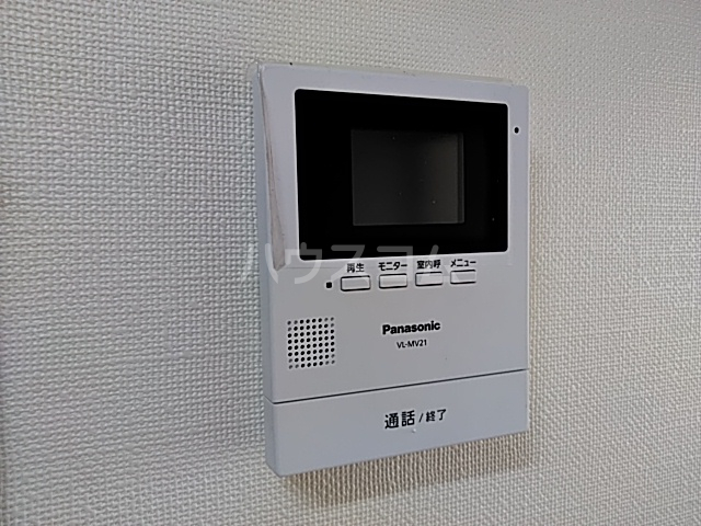 グリーンハイツ浅野 3A号室のセキュリティ