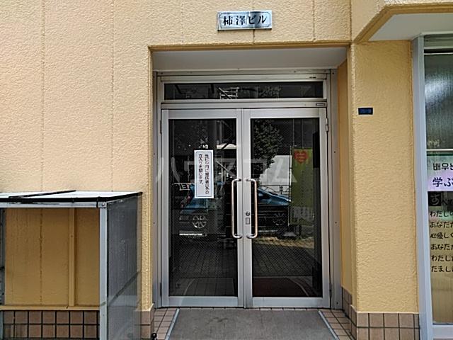 柿澤ビル 202号室のエントランス