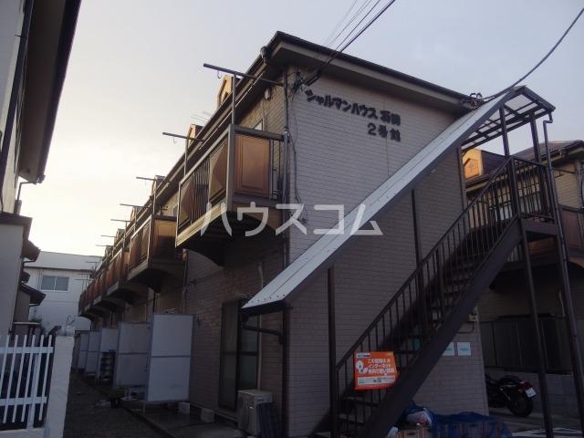 シャルマンハウス石田2号館外観写真