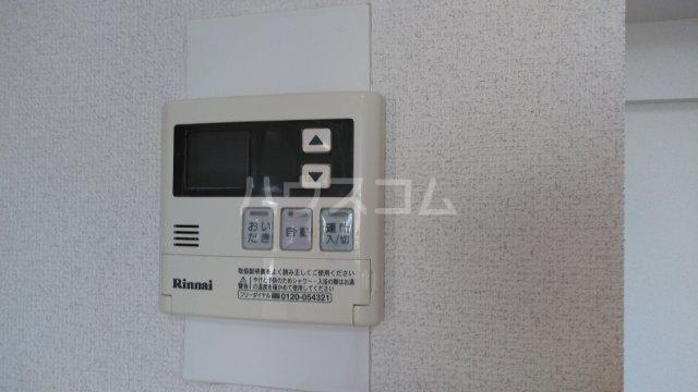 日建シェトワ-5 201号室の設備