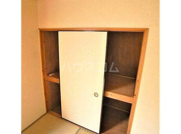 シャルマンM 102号室のトイレ