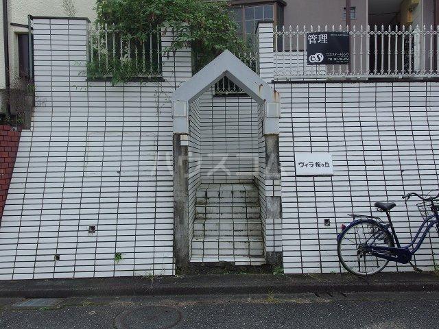 ヴィラ桜ヶ丘 106号室のエントランス
