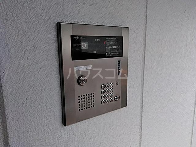 トリコロール・ピエテ 207号室のセキュリティ
