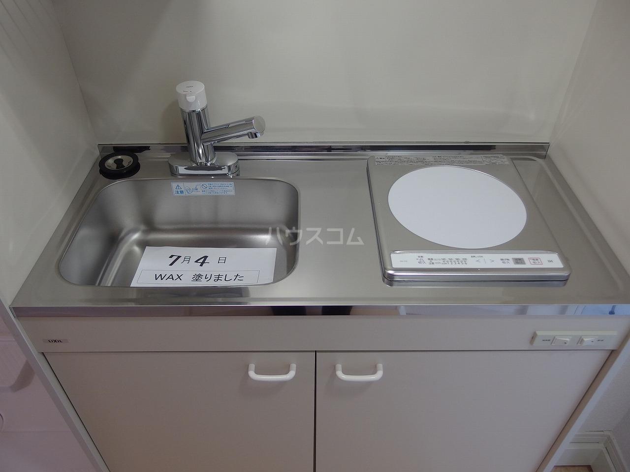 永山CSビル 301号室のキッチン