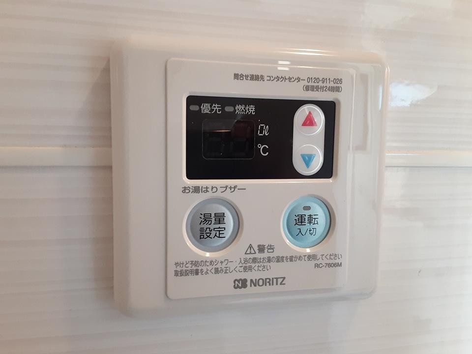 武田デンタルビル 201号室のキッチン