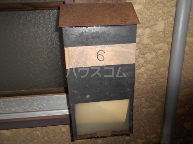 下田アパート 6号室のエントランス