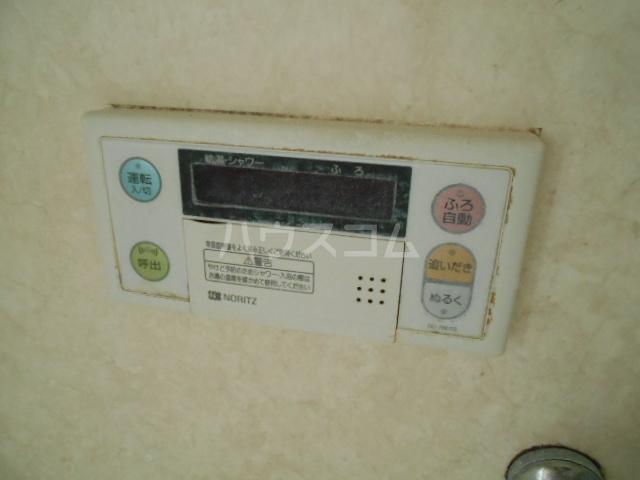 浜野ハイツ 303号室の設備