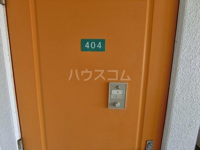 スカイピア・ソロ 404号室のその他