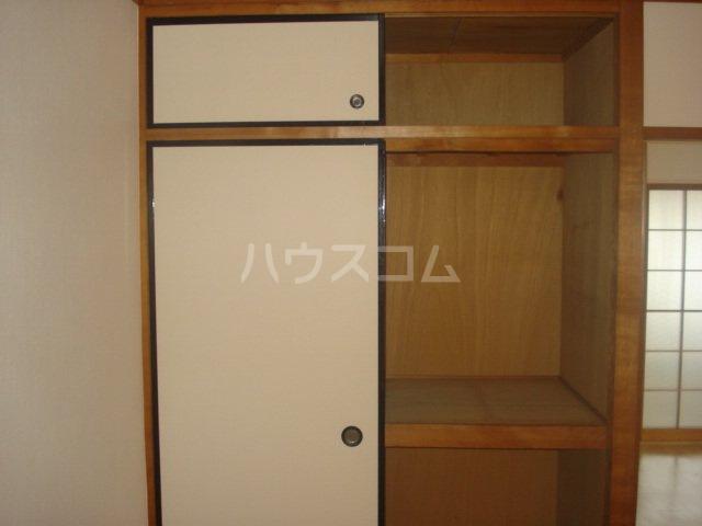 メゾン黒田 00202号室の収納