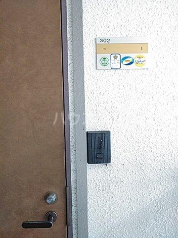 コーポラスエルピス 302号室のセキュリティ