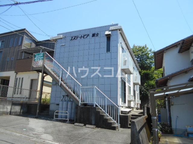 エステートピア富士外観写真