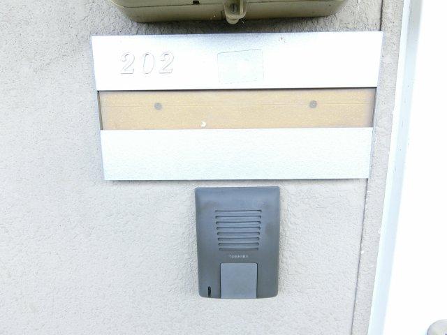 ラ プランタンB 202号室のセキュリティ