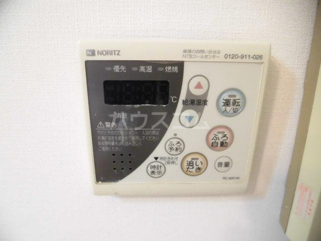 第73プレジデント吉敷 302号室の設備