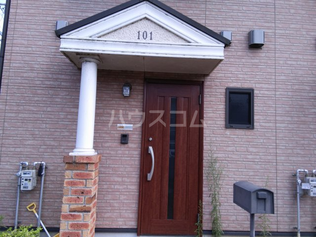 シャルマン・Vivreの玄関