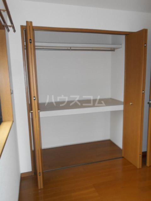 グランデール秀峰Ⅱ 101号室の収納