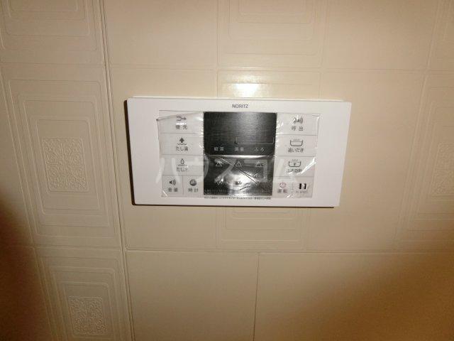 ブリリアントヒルズ西中島 201号室の設備