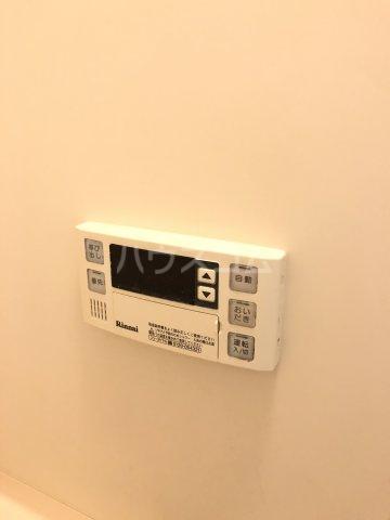 リバティアージュ 205号室の設備