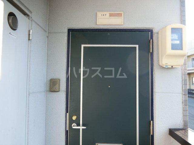 コンフォート楠 107号室のその他