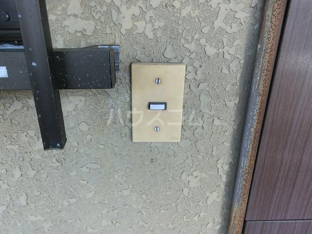 糸与ビル 206号室のセキュリティ