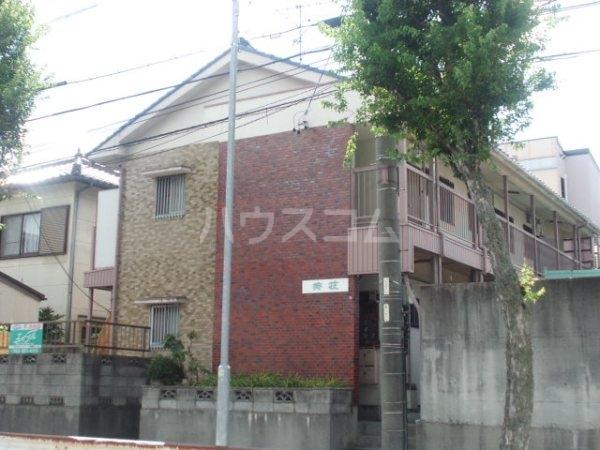 葵荘 203号室の外観