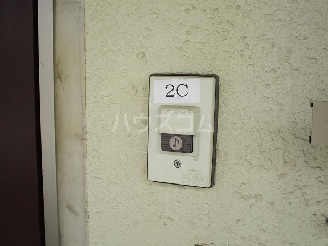高砂コーポ 2C号室のセキュリティ