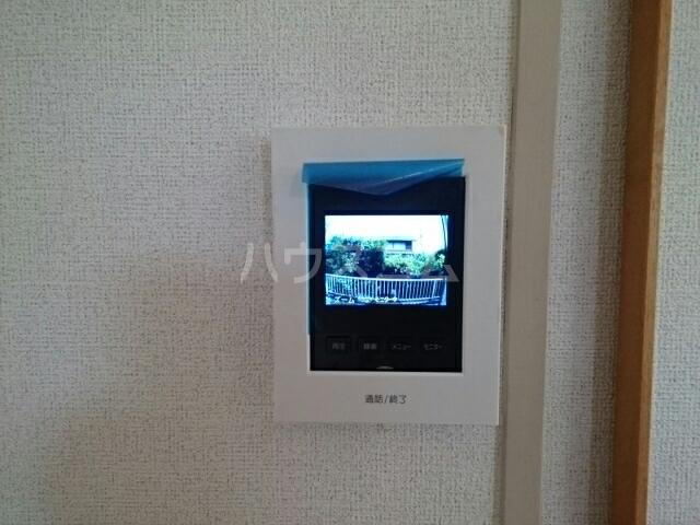 アルカディア 01030号室のセキュリティ