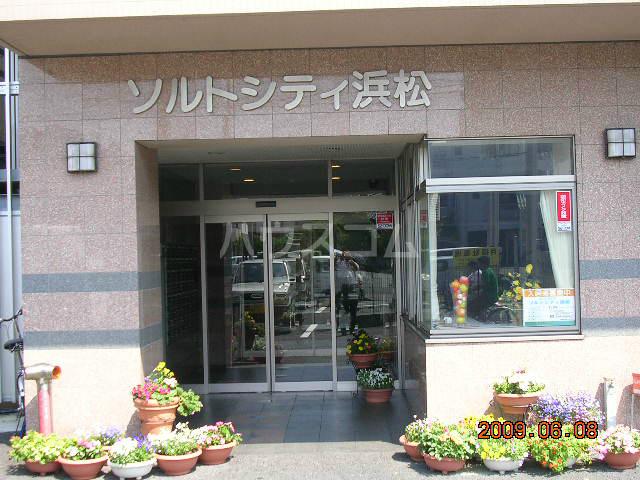 ソルトシティ浜松 608号室のエントランス