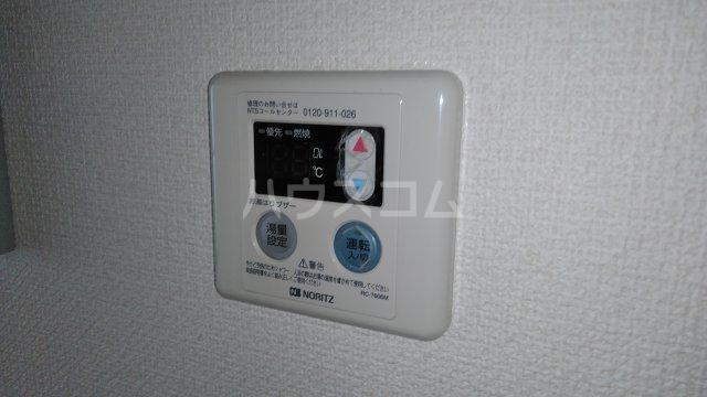 レジデンスKASUYA 205号室の設備