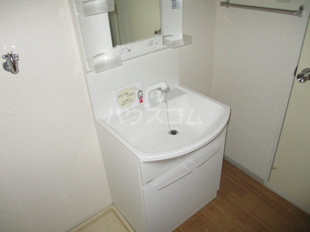 サンボナールA・B A-101号室の洗面所