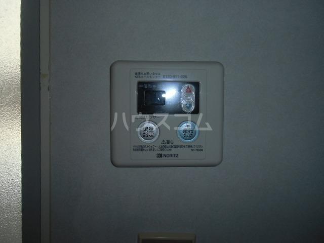 レジデンスライム 101号室の設備