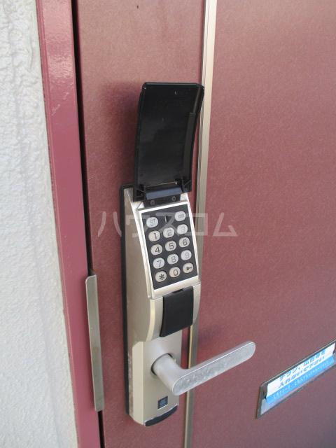 MONATIS Ⅱ 101号室のセキュリティ