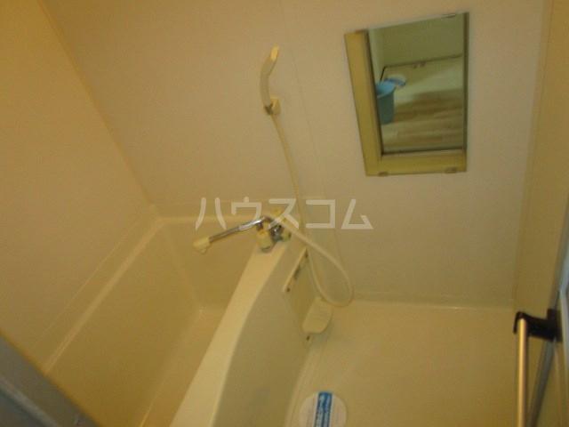 ロイヤルロード 2A号室のトイレ