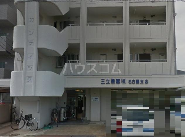 カンテ・イシダ 4D号室のその他