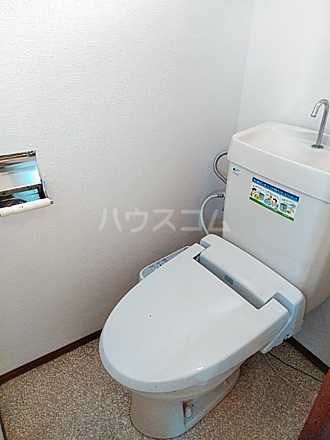 サーラ北島 B 201号室のトイレ