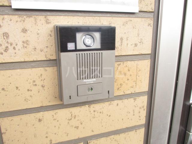 プリサージュ 102号室のセキュリティ
