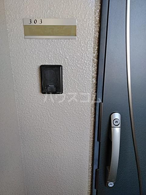 リンボックF 303号室のセキュリティ
